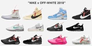 WTB Nike X Off White