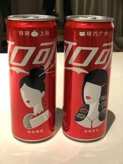 China coke 40th anniversary edition