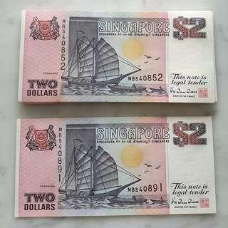 Singapore Ships Series $2 Notes