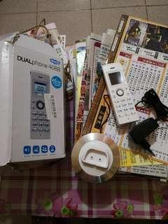 Dualphone 4088