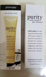 philosophy pore extractor clay mask 30ml深層毛孔清潔面膜