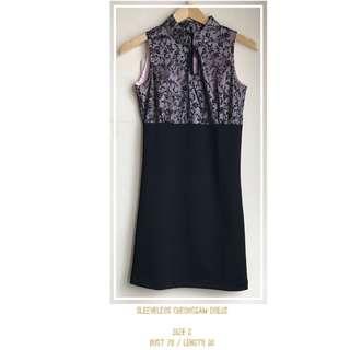 Sleeveless Cheongsam Dress