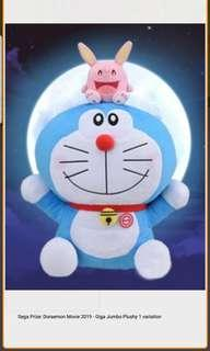 Toreba doraemon movie 2019 giga jumbo 52cm plush