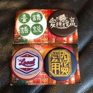 台灣襟章4⃣️個