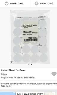 Muji face lotion sheet 面膜紙
