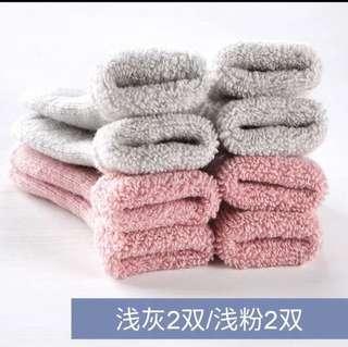 🚚 Winter Socks