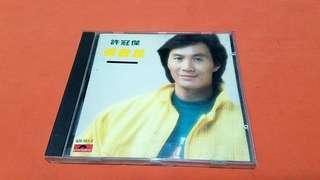 許冠傑  情歌篇  T113 03  CD銀圈 MADE IN KOREA 86 年舊正版碟