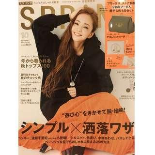 日本雜誌(此商品僅有雜誌不含雜誌付贈之贈品)