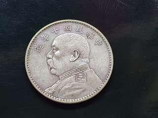 FSWW Fatman Yuan Shi Kai 1921 China Silver Coin Dollar