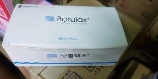 韓國Botulax肉毒素100unit(10粒裝)