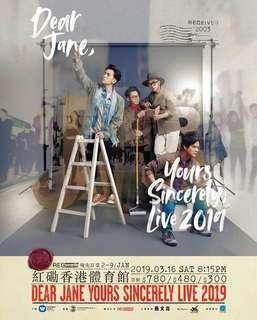 (原價+少量手續費!!!)Dear Jane Live 2019 #concert#event#ticket#hongkong#band#music