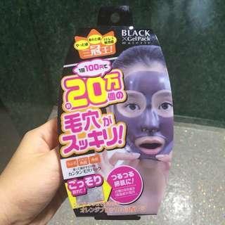 Black gelpack materie / Peel off mask