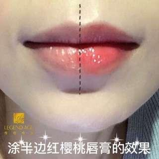 🚚 正品 傳奇今生唇膏 紅櫻桃健康唇膏