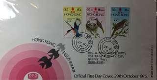 香港鳥類1975年首日封