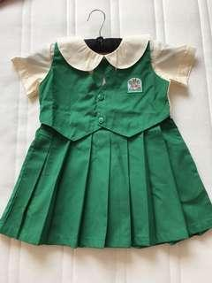 Kinderland uniform