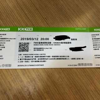 KKOX 風雲榜