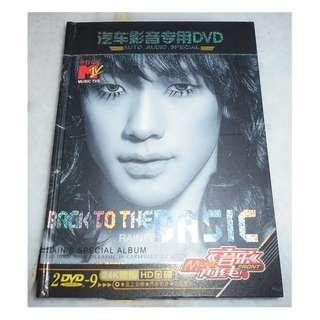 [KPOP] BI RAIN – BACK TO THE BASIC SPECIAL ALBUM (CHINA VER)