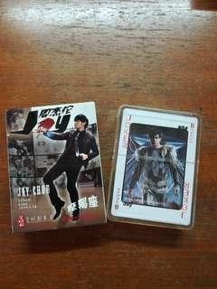 Jay Chou Playing Card