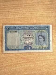 🚚 1953 MALAYA & BRITISH BORNEO QEII $50 A/18 351014 VF/VF+
