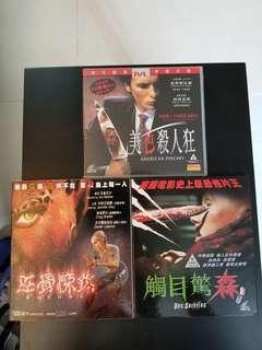 三套恐佈西片VCD