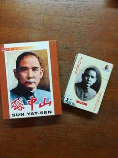 Sun Yat Sen playing card