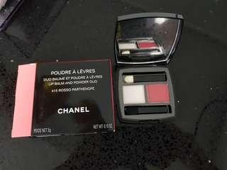🚚 Chanel lip gloss Palette