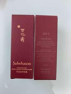 Sulwhasoo sample