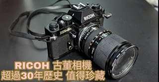 古董相機 RICOH XR-2S