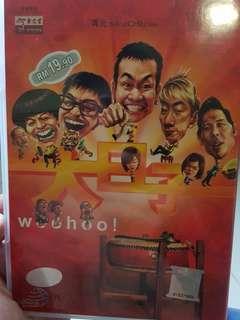 Woohoo! - Malaysia local film
