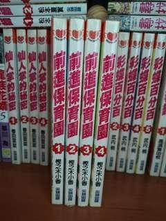 Complete manga