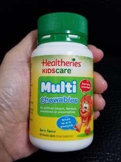 Healtheries Multi Chewables 營養片