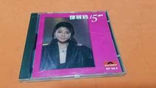 鄧麗君  15週年  T113 01  CD83年MADE IN Korea  舊正版碟