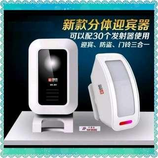 專業版三合一紅外線無線感應防盜器套裝*會員減10元*(型號 : JP-ELE-0002)