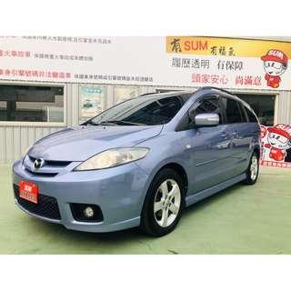【SUM尼克汽車】2007 Mazda5 七人座 2.0L