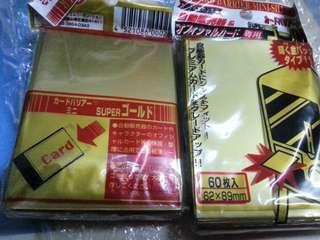 兩包/$50卡片套(金底透明面),多用途。