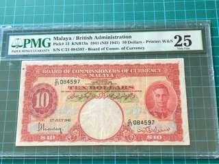 1941 Malaya $10 Banknote PMG 25 VF