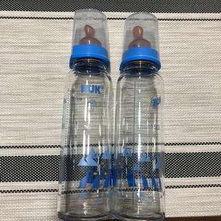 Nuk Glass Feeding Bottles