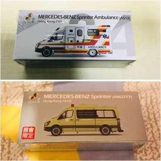 Tiny - #34 救護車 + 漁護處 展會限定