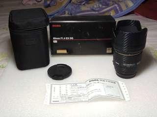 SIGMA 85mm 1.4