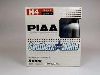 PIAA 5100K Southern Star White H4 Halogen Light Bulb 12V Twin Pack