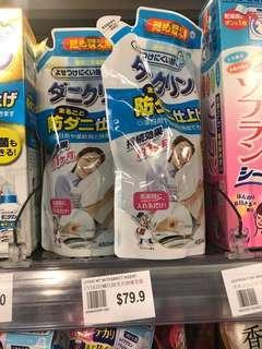 日本洗衣液 (補充裝)