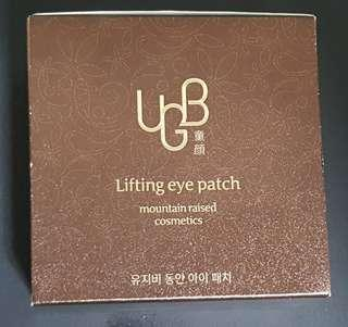 UGB lifting eye patch (New)