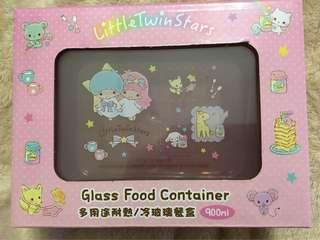 Little Twins Star microwave glass box