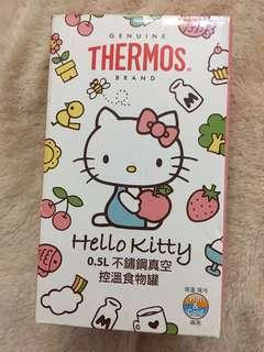 Thermos Hello Kitty container