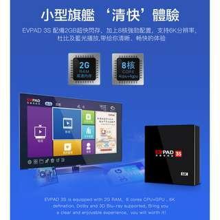 EVPAD 3s TV Box,NEW Model 2GB Ram + 8GB Rom