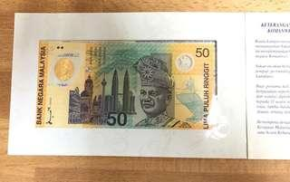 Kuala Lumpur 98 - XVI Commonwealth Games RM50 Polymer Bank Note