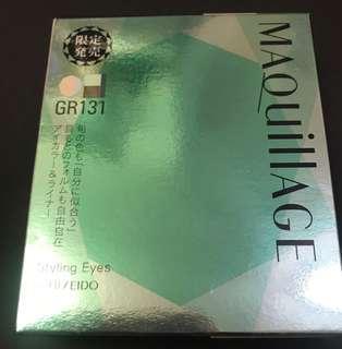 Shiseido 5色眼影 (GR131)