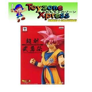 Dragon Ball Super Movie - Cyokoku Buyuden - SSG Son Goku