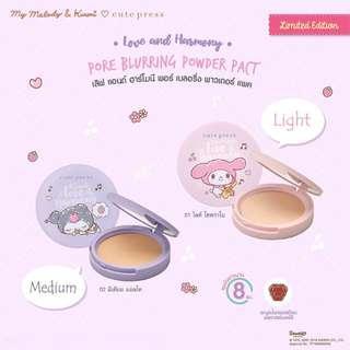🚚 Cutepress Love & Harmony Pore Blurring Powder Compact