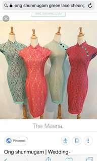 Meena by Ong Shunmugam